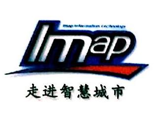 合肥艾迈普信息科技有限公司