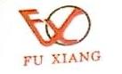 桂林市富祥摩托车贸易有限公司