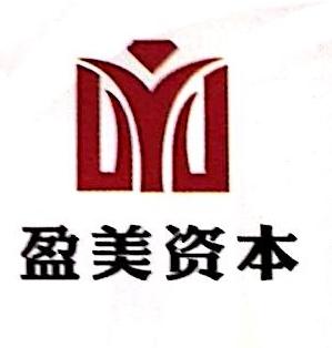 [工商信息]湖南盈美企业管理有限公司的企业信用信息变更如下