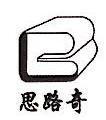 [工商信息]北京思路奇科技有限公司的企业信用信息变更如下