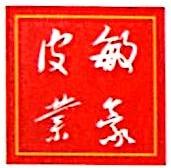 [工商信息]广州敏豪贸易有限公司的企业信用信息变更如下