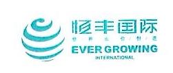 吉林省嘉泰房地产开发有限公司