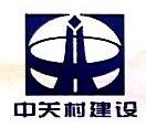 [工商信息]北京中关村开发建设股份有限公司的企业信用信息变更如下
