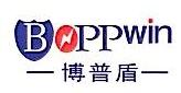 深圳市博普盾防雷科技有限公司