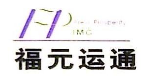 [工商信息]沧州志和成投资咨询有限公司的企业信用信息变更如下