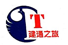 沈阳长白山旅行社有限公司