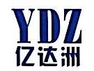 [工商信息]深圳市亿达洲空调设备有限公司的企业信用信息变更如下
