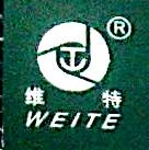 柳州市维特印刷机械制造有限公司
