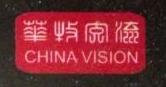 [工商信息]北京华牧文化交流有限公司的企业信用信息变更如下