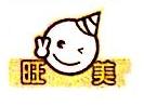 上海旺美餐饮有限公司