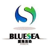 [工商信息]深圳市蓝海互动科技有限公司的企业信用信息变更如下