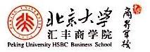 [工商信息]济南品誉企业管理咨询有限公司的企业信用信息变更如下