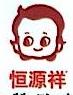 上海驴哥服饰有限公司