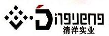 惠州市清洋实业有限公司