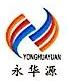[工商信息]深圳市永华源进出口有限公司的企业信用信息变更如下
