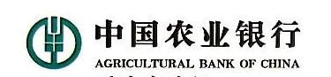 [工商信息]中国农业银行股份有限公司重庆市分行的企业信用信息变更如下