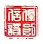 北京优创信诺知识产权代理有限公司