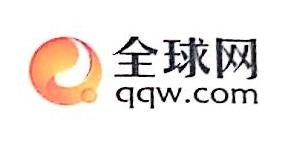北京商友互通信息技术有限公司