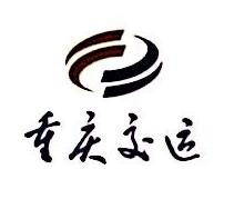 重庆市客轮有限公司