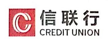 深圳市信联行城市更新有限公司