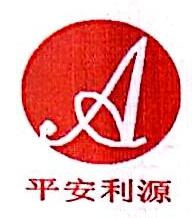 [工商信息]北京平安利源机电设备技术有限公司的企业信用信息变更如下