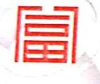深圳市富莱恩精密科技有限公司