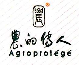 东莞市彩云谷果生物科技有限公司