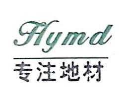 北京旭彤德业商贸有限公司