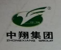 杭州中翔旅游开发有限公司
