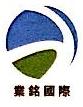 惠州市业铭电子有限公司