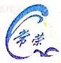 南京常荣声学股份有限公司