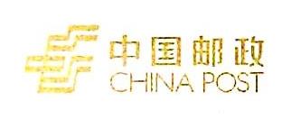 [工商信息]中国邮政集团公司中山市分公司的企业信用信息变更如下