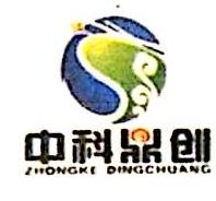 [工商信息]中科鼎创(北京)国际医学研究院的企业信用信息变更如下