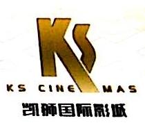 [工商信息]鞍山市凯狮影院管理服务有限公司的企业信用信息变更如下