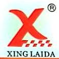 宁波兴莱达灯具有限公司
