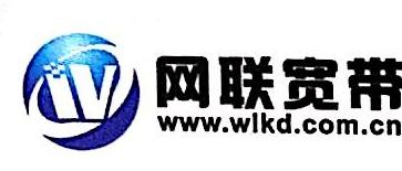 [工商信息]北京维萨云科技有限公司的企业信用信息变更如下