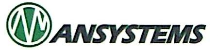 [工商信息]青岛爱尼通讯科技有限公司的企业信用信息变更如下