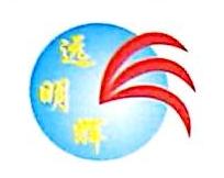 [工商信息]深圳市远明辉科技有限公司的企业信用信息变更如下