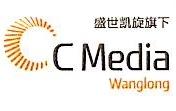 深圳前海中传网隆科技有限公司