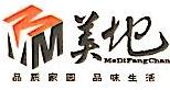 肇庆市美地建业房地产开发有限公司