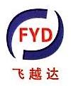 [工商信息]杭州飞越达塑胶模具有限公司的企业信用信息变更如下