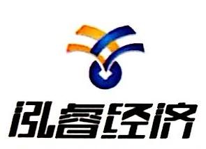 [工商信息]云南泓睿经济信息咨询有限公司的企业信用信息变更如下
