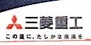 企业头条 : 日本军工企业隐藏民企 三菱重工曾造大批战斗机