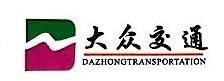 上海大众汽车俱乐部有限公司
