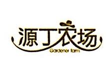 上海优元实业有限公司