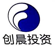 [工商信息]广州创晨投资管理有限公司的企业信用信息变更如下