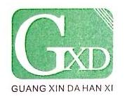 深圳市广信达焊锡制品有限公司
