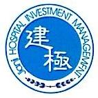 [工商信息]上海建极医院投资管理有限公司的企业信用信息变更如下