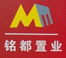 [工商信息]广西南宁铭都房地产置业有限公司的企业信用信息变更如下