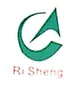 [工商信息]上虞市崧厦日升自控塑料制品厂的企业信用信息变更如下